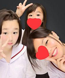 友達とのプリの画像(プリ画像)