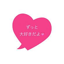 恋💓ポエム プリ画像