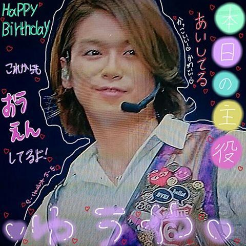 ゅ~ゃ.*・♥゚Happy Birthday ♬ °・♥*.の画像(プリ画像)