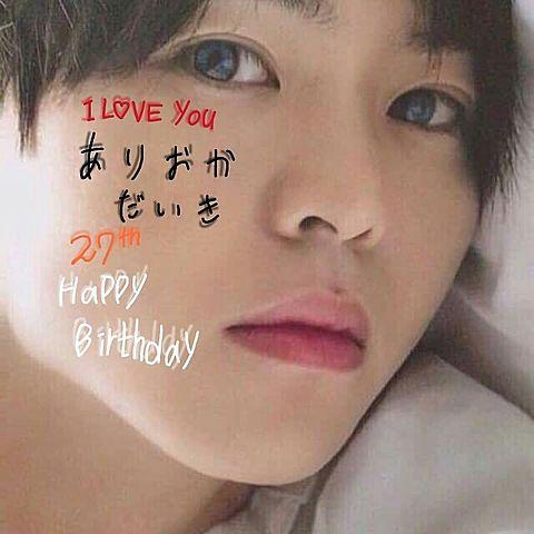大ちゃん.*・♥゚Happy Birthday ♬ °・♥*.の画像(プリ画像)