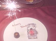 誕生日の画像(誕生日に関連した画像)