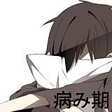 no titleの画像(イラつくに関連した画像)