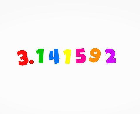 3.1415926535 の画像 プリ画像