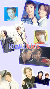 KinKi Kidsの壁紙~🎶 No.2の画像(#KinKiKidsに関連した画像)
