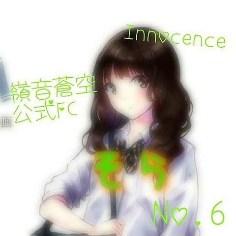 会員証~🎶の画像 プリ画像
