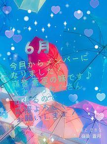今月のグリーティングカード♪  by.蒼月の画像(Inn💚cenceに関連した画像)