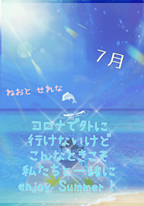 今月のグリーティングカード♪  by.蒼月の画像(Byに関連した画像)