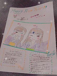 グリーティングカード by.そらせれの画像(グリーティングカードに関連した画像)
