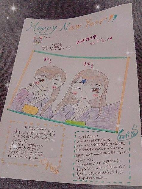 グリーティングカード by.そらせれの画像(プリ画像)