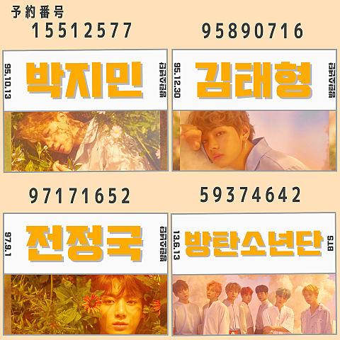 BTS 自作スローガン 配布👏 詳細必読の画像(プリ画像)