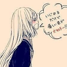 ロマンチカクロック♡の画像 プリ画像