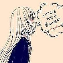 ロマンチカクロック♡