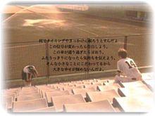 @ 名言の画像(プリ画像)