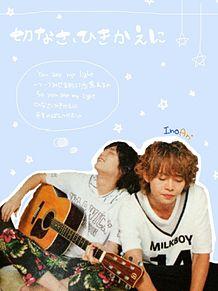 H S J * い の っこ 様 リ クの画像(Hey!Say!JUMP/山田涼介に関連した画像)