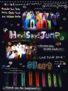 す ま ー と ♡の画像(Hey!Say!JUMP/山田涼介に関連した画像)