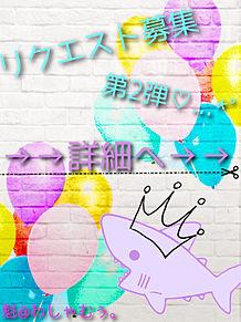 締切です!!!!の画像(アニメ/マンガ/わしゃむぅ。に関連した画像)