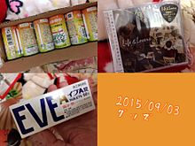 2015/09/03の画像(健康食品に関連した画像)