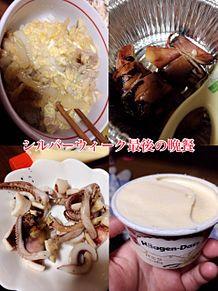 2015/09/23 夕食の画像(プリ画像)