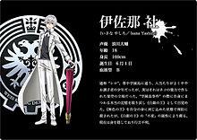 K アニメ 画像集の画像(伊佐那社に関連した画像)