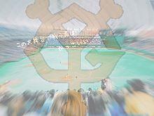 巨人の画像(野球に関連した画像)