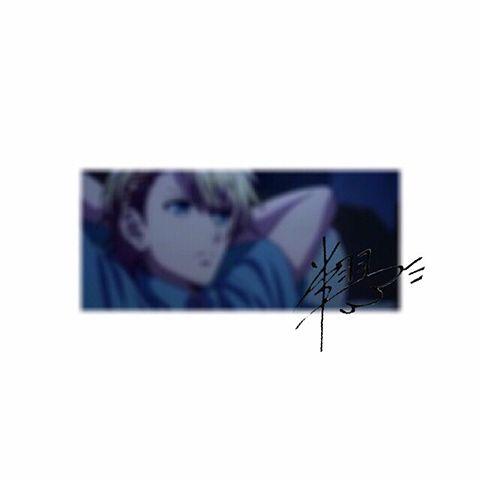 >>>>    翔ちゃん 、の画像(プリ画像)