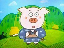 とんでもトン吉 2004年10月の歌 今井ゆうぞう・はいだしょうの画像(2004に関連した画像)