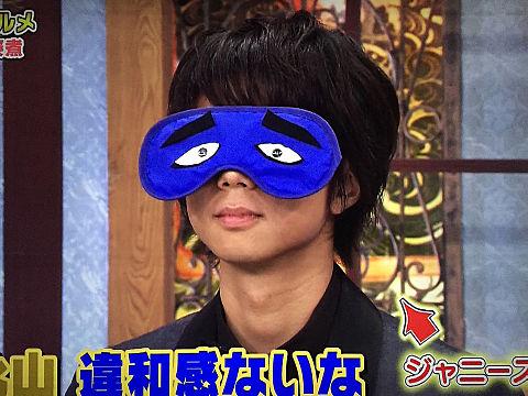 ヘンテコ目隠しの画像(プリ画像)