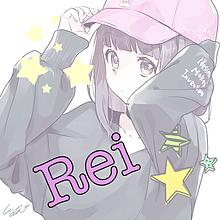 Reiの画像(reiに関連した画像)