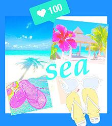 seaの画像(プリ画像)