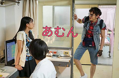 ニコ&大我&男の画像(プリ画像)