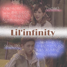 no titleの画像(infinityに関連した画像)