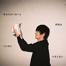 窪田くん♡の画像(miwa 猫に関連した画像)