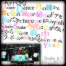 保存はポチ Shake it!の画像(プリ画像)