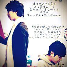 櫻 宮 さん 。 にのちゃんから翔ちゃんへの愛情の画像(愛情に関連した画像)