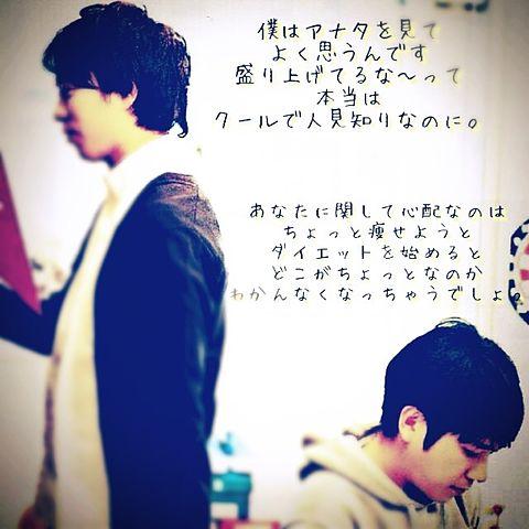 櫻 宮 さん 。 にのちゃんから翔ちゃんへの愛情の画像 プリ画像