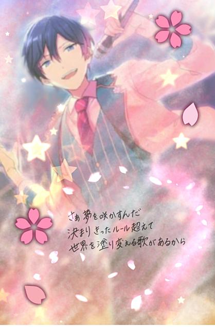 氷鷹北斗 Rebellion Starの画像(プリ画像)