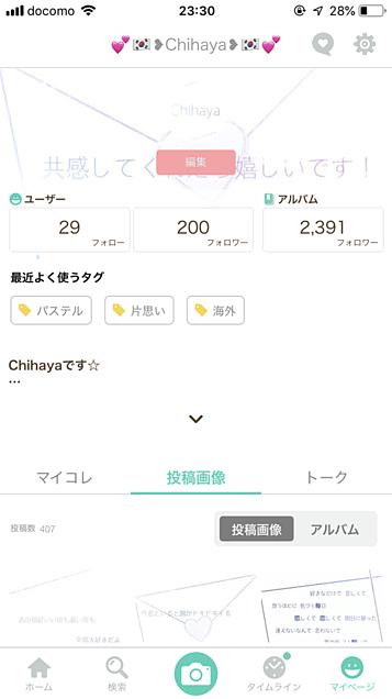 200人ありがとうございます💕の画像(プリ画像)