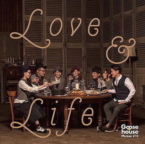 Goose house/Love&Lifeの画像(プリ画像)
