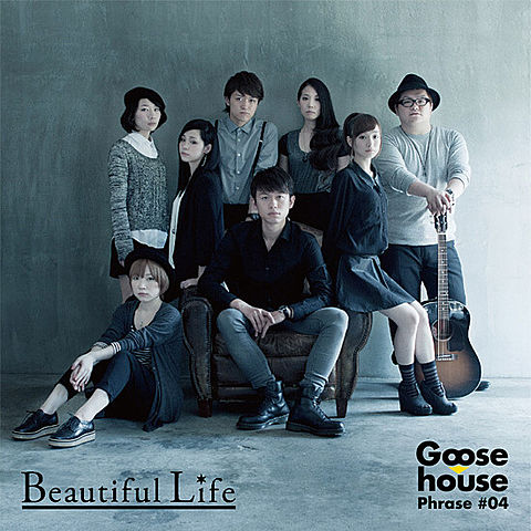 Beautiful Life/Goose houseの画像(プリ画像)