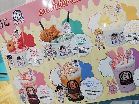 #地縛少年花子くん  ロールアイスの画像(プリ画像)