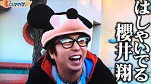 お忍びディズニー♡の画像(プリ画像)