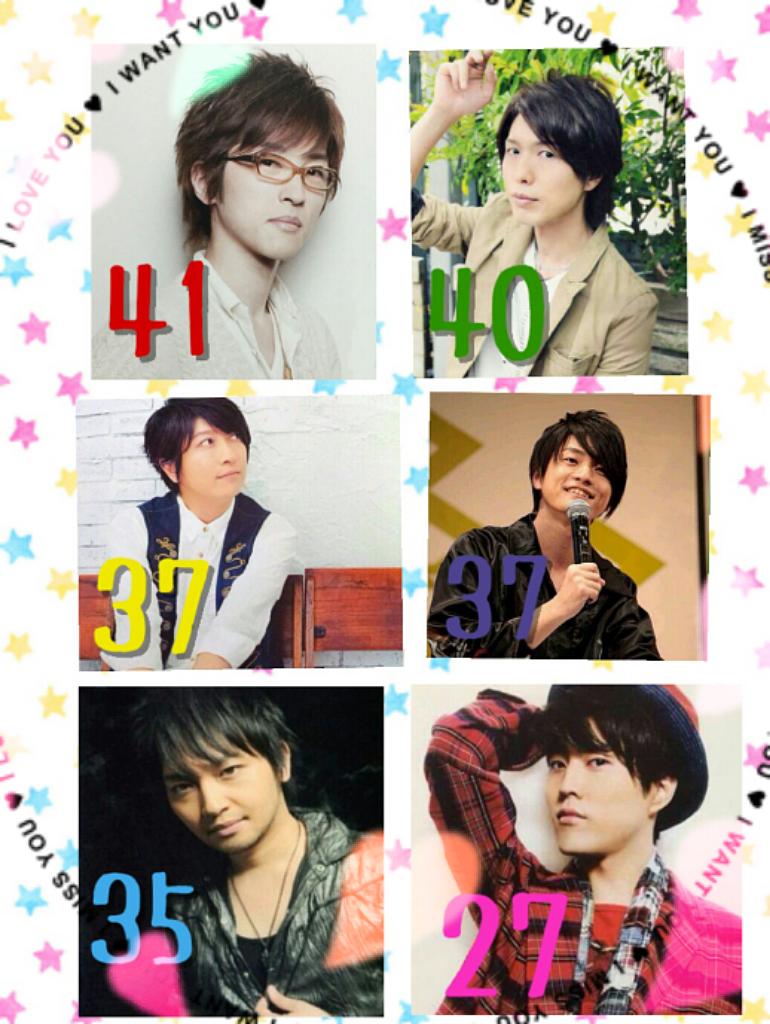 おそ松さんの声優さんを年齢順で並べてみたの画像 プリ画像