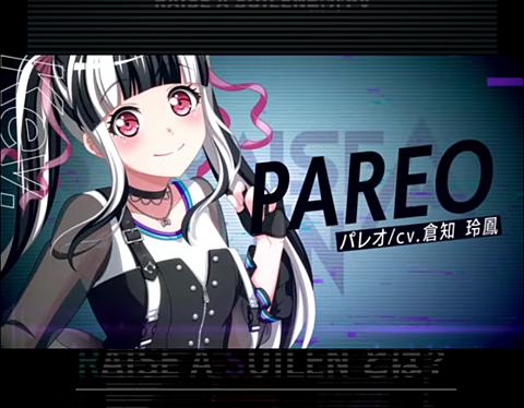 RAISE_A_SUILENの画像 プリ画像