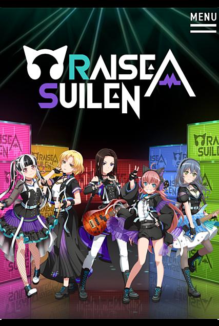 RAISE_A_SUILENの画像(プリ画像)