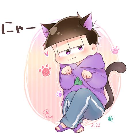 猫の日🐱の画像(プリ画像)
