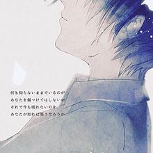ドーナツホールの画像(ハート/笑顔/涙/期待/優しいに関連した画像)