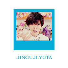 JINGUJI.YUTAの画像(ターコイズに関連した画像)