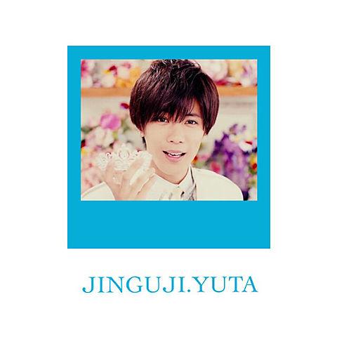 JINGUJI.YUTAの画像 プリ画像