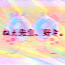 叶いもしない恋に恋してる🍓の画像(スポンジボブに関連した画像)