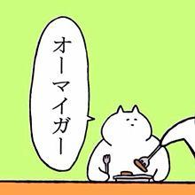studyさん ペア画の画像(きもかわいいに関連した画像)